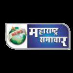Marashtra-Samachar-3